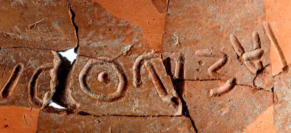 The-inscription