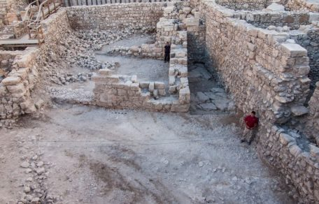 A Building Dating to the Hasmonean Period wasDiscovered in Jerusalem